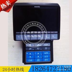 原厂小松PC200-8显示屏 显示器 7835-31-1004