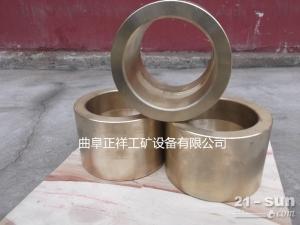 铜套厂家供应掘进机配件铜套