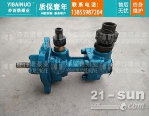 出售耐高压螺杆泵3GR20×4W21,购泵送轴封