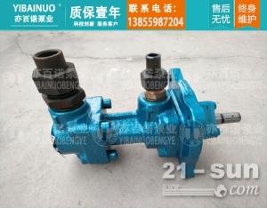 出售衬套铸铜螺杆泵3GR20×6W21,购泵送机封