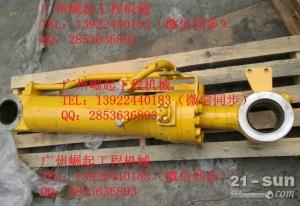 油缸 707-01-XP190 707-01-0K180