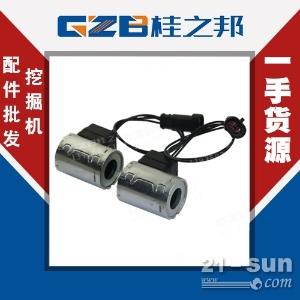 九江XG833EH履带挖机12VDC电磁阀线圈供应商
