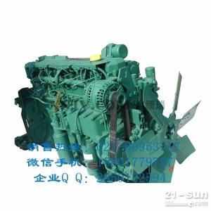 沃尔沃480发动机总成_沃尔沃EC460C涡轮增压器