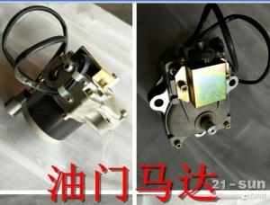 小松挖掘机配件PC220-7油门马达