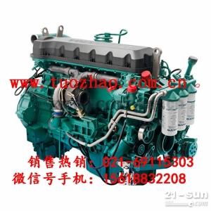 沃尔沃挖机发动机总成_沃尔沃380涡轮增压器
