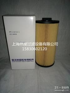 雷沃8-98075854-0柴油滤芯