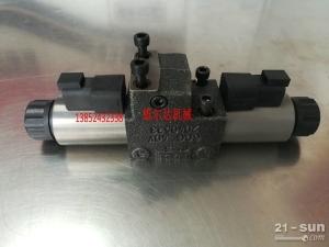 压路机液压泵电磁阀 电磁线圈 振动阀 原装进口电磁阀线圈