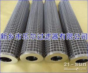 不锈钢折叠金属滤芯