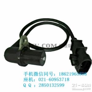 沃尔沃480曲轴转速传感器_沃尔沃EC460C凸轮轴转速传感器