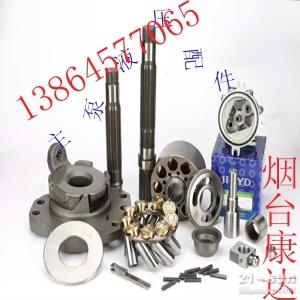 斗山挖掘机液压泵配件