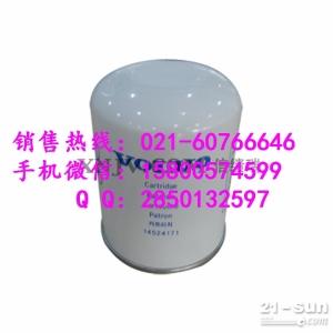 沃尔沃380泄露滤芯_沃尔沃EC360C滤芯