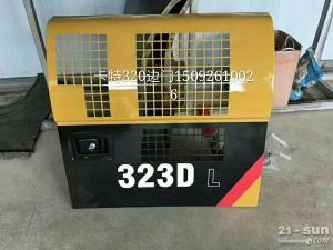 卡特挖掘机配件 320D水箱边门