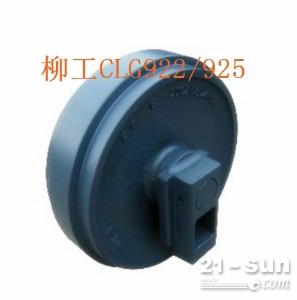优质原装柳工CLG922/925引导轮