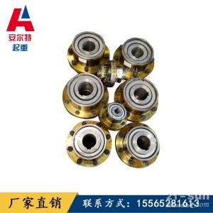 厂家生产供应 CLQ3直径220,齿轮联轴器 直接 行车配件...