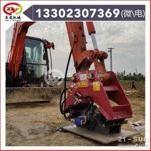 挖掘机打夯机 夯实器 泥土路面夯实器 压实机