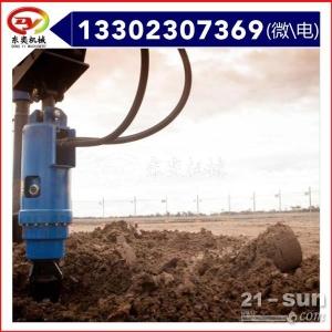 挖掘机螺旋钻土机 钻洞机 打孔机 土质挖坑机械