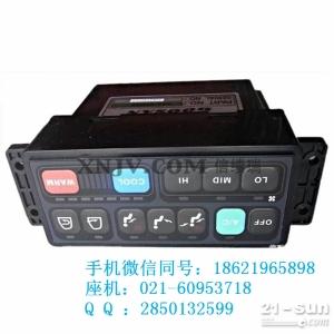 沃尔沃EC700BLC挖机空调控制面板,开关