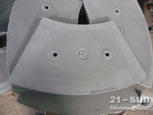 混凝土搅拌机叶片衬板搅拌臂