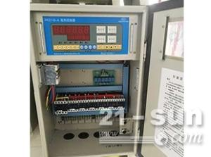 腾龙混凝土配料机控制器