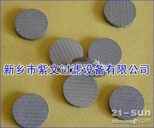 微孔烧结滤片