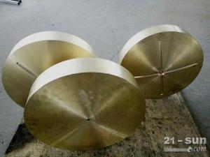 钢厂轧机轧辊配件凹球面块