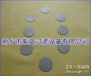 钛粉末滤片