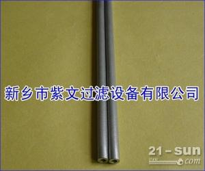 不锈钢粉末滤筒