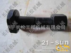 推土机配件SD22齿块螺栓螺母履带板螺栓螺母