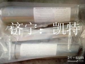 小松挖掘机原厂黄油枪