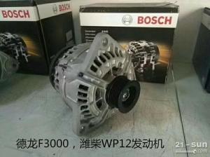 0124555030德龙F3000发电机