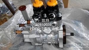 小松挖掘机配件 PC400-7高压油泵