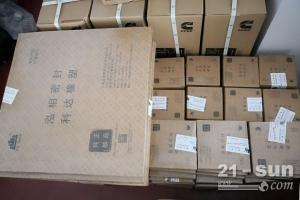 供应SD16山推配件修理包