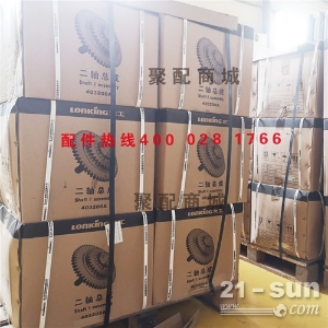 原厂龙工装载机配件适用于龙工855 850 853 50c铲车二轴超越离合器