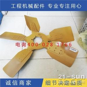 原厂龙工装载机配件潍柴动力发动机风扇叶水箱散热850 853 855