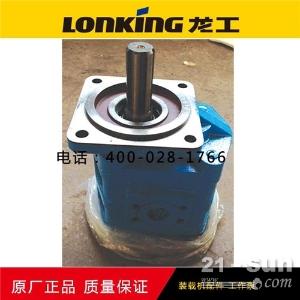 原厂装载机配件工作泵CBGJ2080龙工转向泵液压变速箱配件