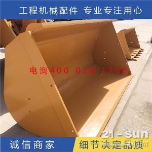 质量耐磨的龙工50系列装载机铲斗加大4立方4.5立方粮食铲斗装煤铲斗