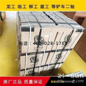装载机铲车配件于龙工855B型号的原厂二轴超越离合器总成