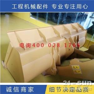 装载机铲斗龙工 徐工 临工 柳工 厦工系列 铲斗系列 50机工程机械