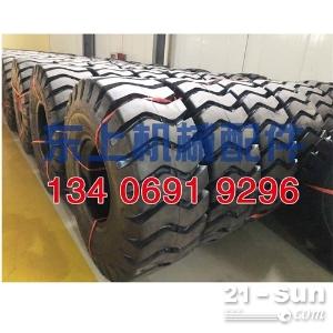 20层级加厚耐磨装载机轮胎 23.5-25工程机械轮胎龙临柳厦工