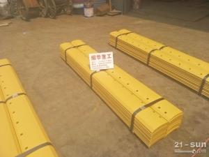 柳工ZL50C装载机刀片 装载机刀板 铲车刀板