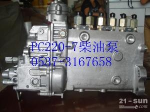 小松挖掘机配件 PC220-7柴油泵