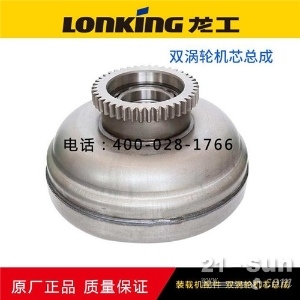 LG855N ZL50CN机芯龙工装载机铲车配件原厂变速箱机芯总成一二级涡轮