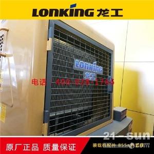 LG855N铲车机罩水箱后罩子 ZL50C发动机盖子853驾驶室新款定做