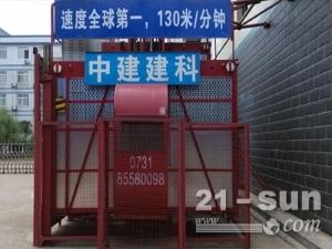 中建建科高速施工升降机/SC200/200D施工电梯