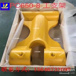 闲时一盏清茶 pc60-7空调压缩机支架,pc60斗杆 小松原厂正品 挖掘机配件
