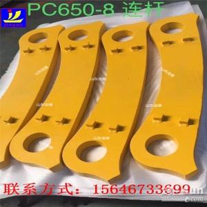 谱下一纸风华 pc60斗杆,pc60发动机护罩 小松原厂正品 挖掘机配件