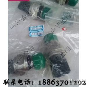 现货供应传感器  挖机原装传感器价格