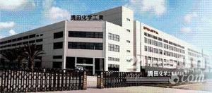 腾龙娱乐中心18288321160