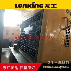 出售原厂的龙工LG855N铲车水箱后机罩总成分段式机罩门支持定做50c机罩