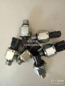小松挖掘机配件 PC240-8压力开关